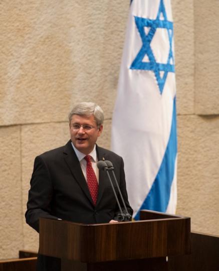 Stephen Harper addresses Israeli Knesset
